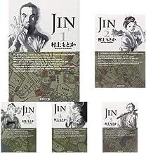 JIN-仁-(集英社文庫―コミック版) 全13冊セット