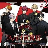スパイ百貨店 Music&Drama Order#2