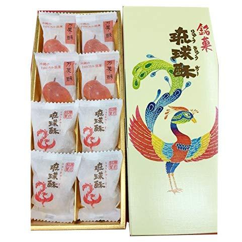 銘菓 琉球酥 万果酥 2点詰合せ 小箱 8個入×1箱 琉球T&P アップルマンゴの特製粒入りあん入り