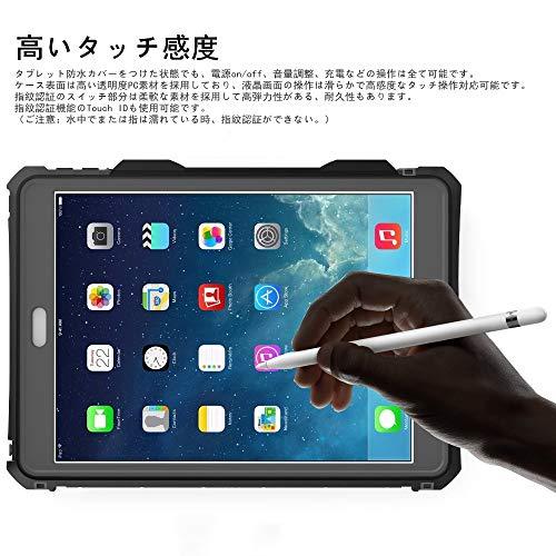 『【第8世代】iPad 10.2 防水ケース,IP69K規格 超強防水 防雪 防塵 耐衝撃 指紋認識機能 薄型 軽量 全面保護 充電可能 スタンド機能, 水場 お風呂 海辺 アウトドア スポーツ プール タブレット防水ケース (iPad第8世代)』の2枚目の画像