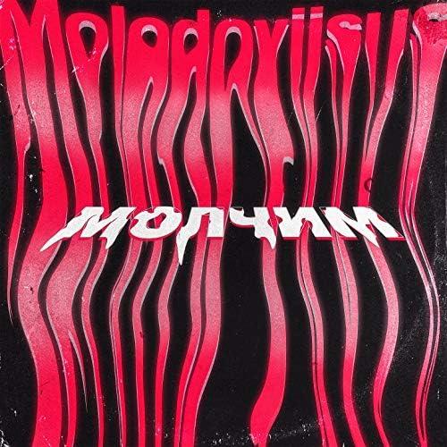 Molodoyiisus