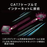 ASUS ROG CAT7 CABLE 最大600MHzおよび10GB 転送速度 ネットワークケーブル