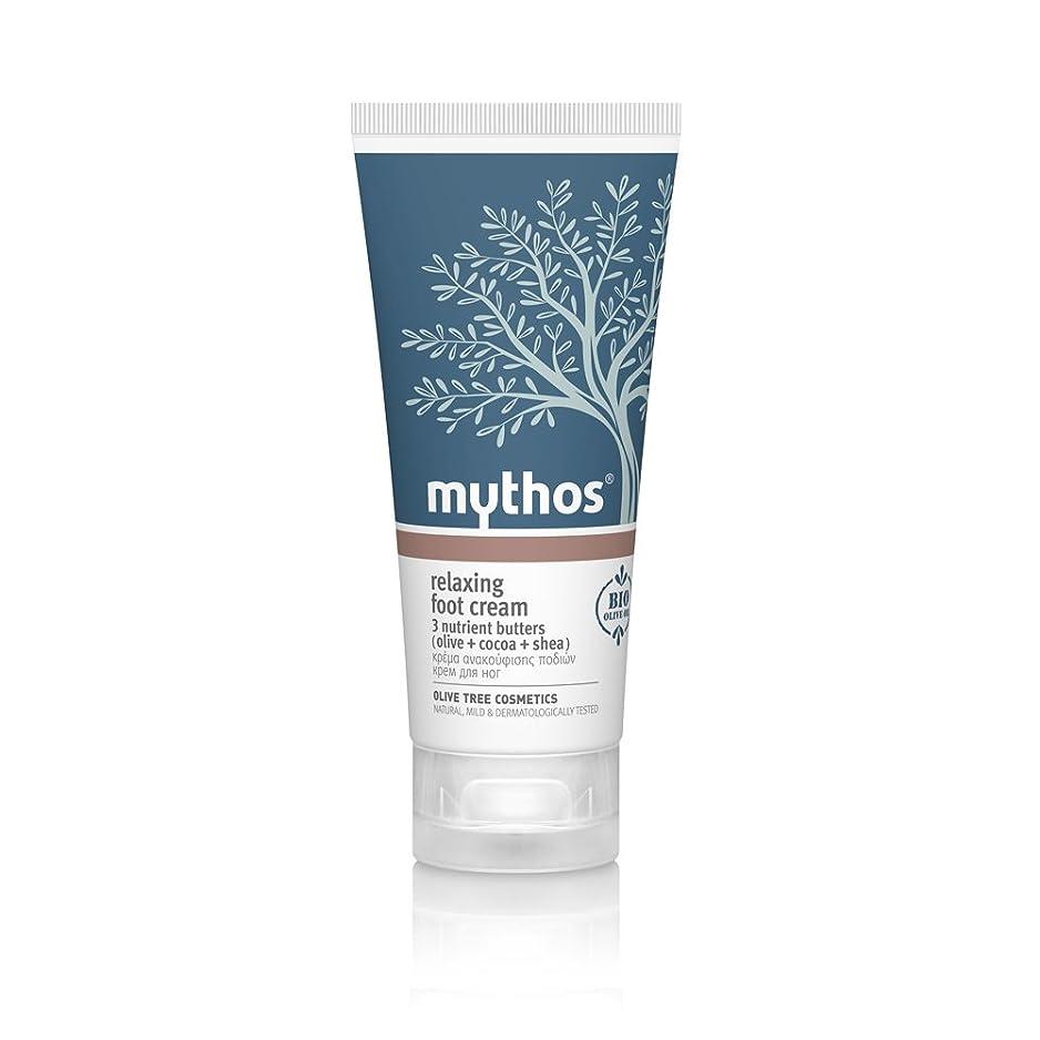 優れたゆり促進するMythos(ミトス) リラクシングフットクリーム 100ml