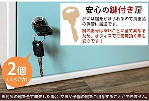 『キューブBOX鍵付ロッカー』