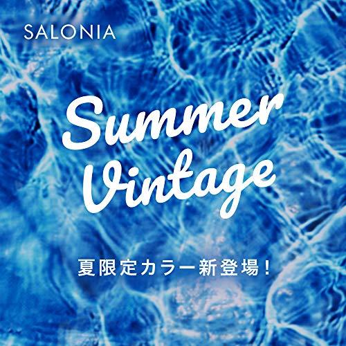 【2019夏限定カラー】SALONIAサロニア2WAYストレート&カールヘアアイロン32mmプロ仕様220℃SL-002A(ヴィンテージベージュ)