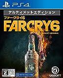 ファークライ6 アルティメットエディション 【初回生産限定特典】リベルタード パック プロダクトコード同梱 -PS4