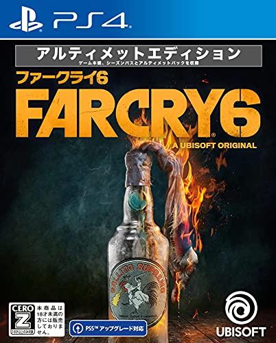 ファークライ6 アルティメットエディション -PS4