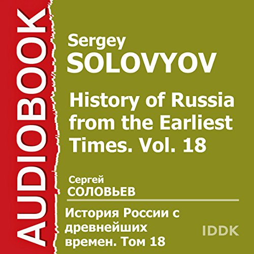 History of Russia from the Earliest Times: Vol. 18 [Russian Edition] audiobook cover art