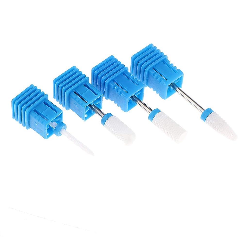 チョーク逮捕わかるSM SunniMix Portable Nail Drill Bits Nail Care Grinding Heads Mani cure Tool Nail Gel Tool for Nail Trimmer