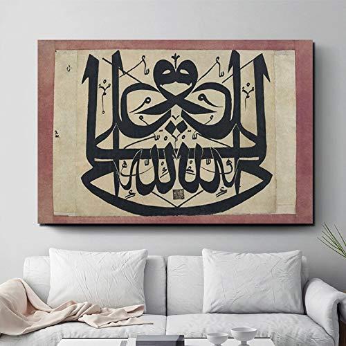 N / A Tótem árabe Lienzo Pintura Impresiones Sala de Estar decoración del hogar Moderno Arte de la Pared Pintura al óleo póster Imagen Obras de Arte Sin Marco 30x45 cm
