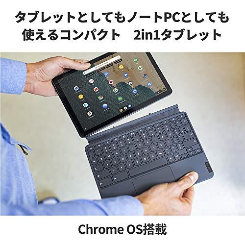 51ExqFK+WnL-「Lenovo IdeaPad Duet Chromebook」をレビュー!タブレットとの中間、こんなモデルが欲しかった