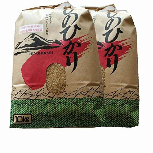 令和2年 熊本県 球磨地方産 玄米 ひのひかり 10kg×2袋(20kg 業務用)