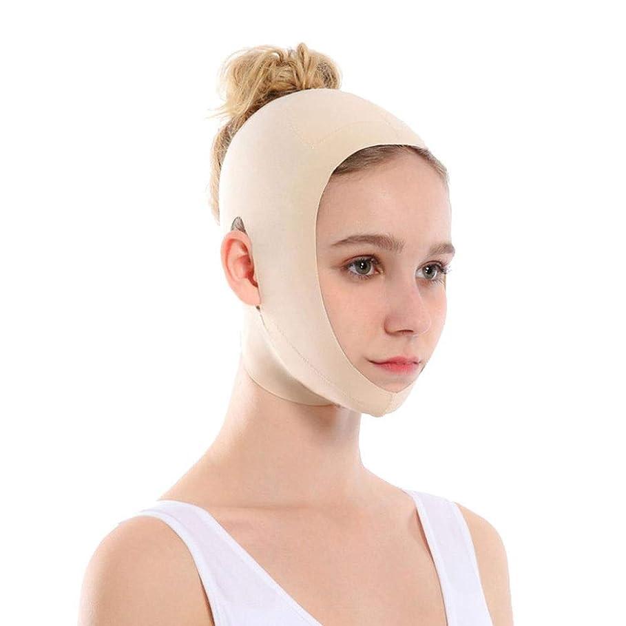 脅威ブレーク化学薬品Jia Jia- 顔を持ち上げるアーティファクトVフェイス包帯リフティング引き締め睡眠薄い顔を整形持ち上げる顔を二重あご矯正 - 肌の色 顔面包帯