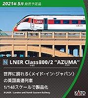 KATO Nゲージ 英国鉄道Class800/2 LNER AZUMA 5両セット 10-1674 鉄道模型 電車