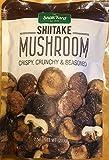 The Snak Yard Shiitake Mushroom 7.5 Oz Crispy Crunchy & Seasoned - PACK OF 2