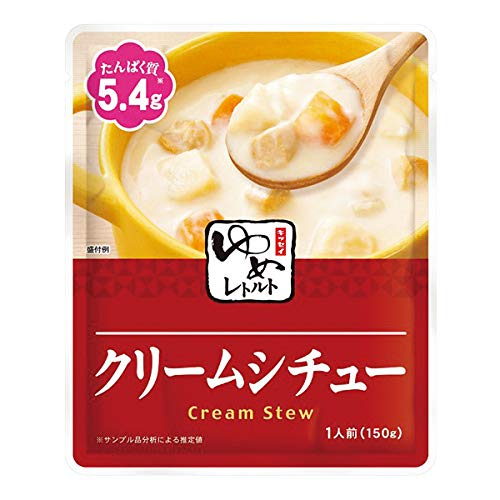 キッセイ 低たんぱく ゆめレトルト クリームシチュー150gg【たんぱく質・リン・カリウムにも配慮】