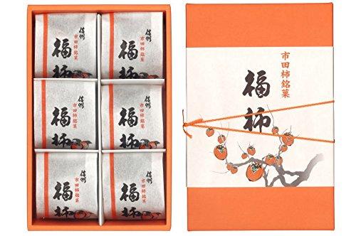 【信州特産】 市田柿 銘菓 福柿 (6個入) / こしあん 和菓子 //