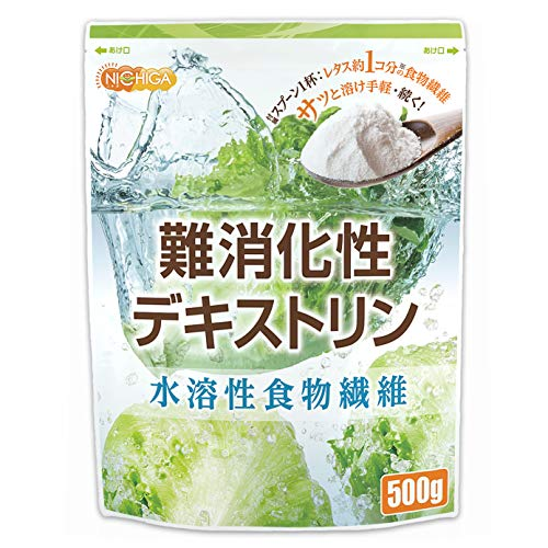 難消化性デキストリン 500g 国内メーカー 国内選別 水溶性食物繊維 [01] NICHIGA(ニチガ) 小さじ1杯2.5g約レタス1個分の食物繊維