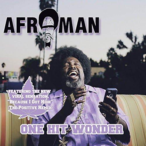 アフロマン