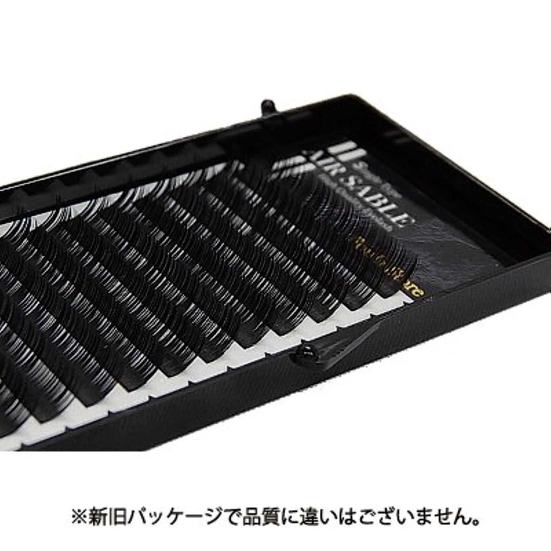 竜巻テザー貫通する【フーラ】エアーセーブル シート 12列 Cカール 10mm×0.15mm