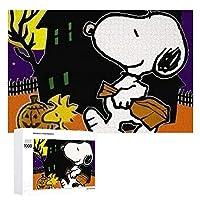アニメ スヌーピー 木製ピース パズル キャラクター 親子ゲーム パズル アニメパターン かわいい スギフトグ ッズ装飾用1000 PCS
