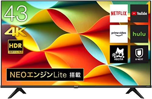 ハイセンス 43V型 4Kチューナー内蔵 液晶テレビ 43A6G Amazon Prime Video対応 2021年モデル 3年保証