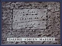 ポスター ジョアン コルトー Unesco 1992 額装品 ウッドベーシックフレーム(ブルー)
