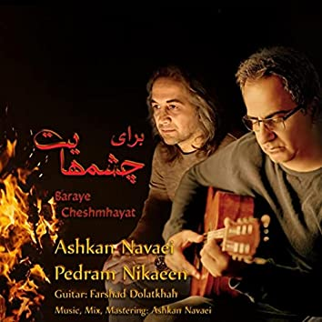 Baraye Cheshmhayat (feat. Farshad Dolatkhah)