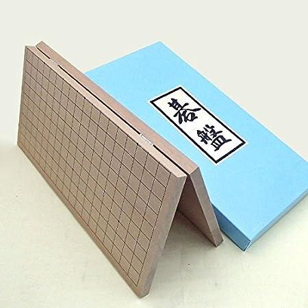 手頃な厚さの折碁盤 新桂6号折碁盤