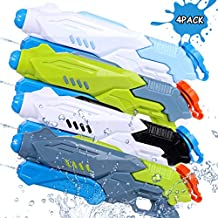 JUOIFIP 4 Pack Water Squirt Guns, Super Water Blaster Toys for Kids Teens with 300cc Capacity Summer Water Fight and Family Fun Toys for Swimming Pools Party Beach Sand Water Fighting
