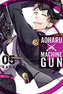 Aoharu X Machinegun, Vol. 5 (Aoharu x Machine Gun (5))