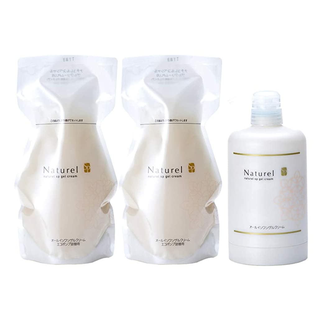 返還砂利醸造所ナチュレルSP ゲルクリーム PLUS エコツインセット 詰替用550g×2 空のエコボトル付き 9種類のサンプルセット付