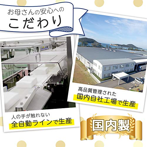 『レック miffy フォトフレーム付 おしりふきケース (100%食用成分 おしりふき 70枚入) 日本製』の7枚目の画像