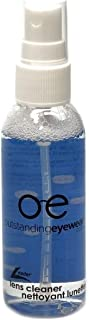 AR Kleen Lens Cleaner 2fl. oz.