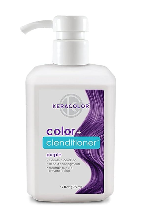 留まるびっくり信頼性のあるKERACOLOR Keracolor Clenditioner色の堆積コンディショナーColorwash、12 FL。オズ。 12オンス 紫の