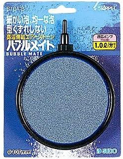スドー バブルメイト φ107mm S104-B