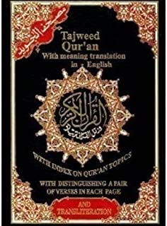 Tajweed Quran with Meaning Translation in English and Transliteration: With Index on Quran Topics