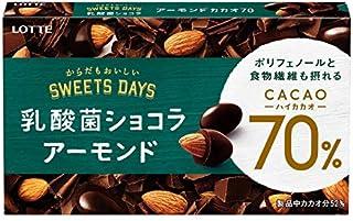 ロッテ 乳酸菌ショコラ アーモンドチョコレート カカオ70 86g×10個
