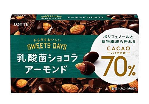 ロッテ『乳酸菌ショコラ アーモンドチョコレート カカオ70』