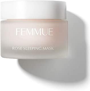 FEMMUE(ファミュ) ローズウォーター スリーピングマスク<保湿マスク>50g 日本正規品 クリーム ダマスクローズ