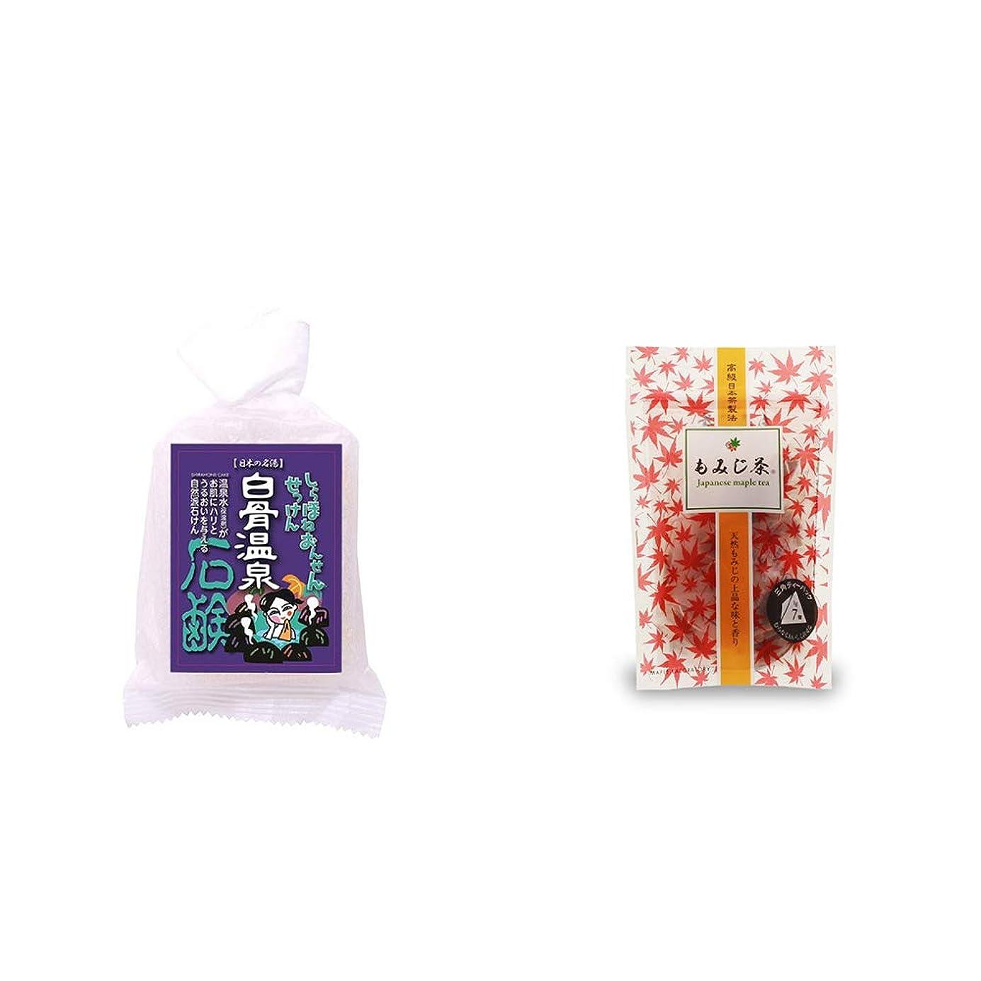 [2点セット] 信州 白骨温泉石鹸(80g)?もみじ茶(7パック入)