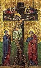 WJ Hirten ICON-18 Crucified Christ Icon