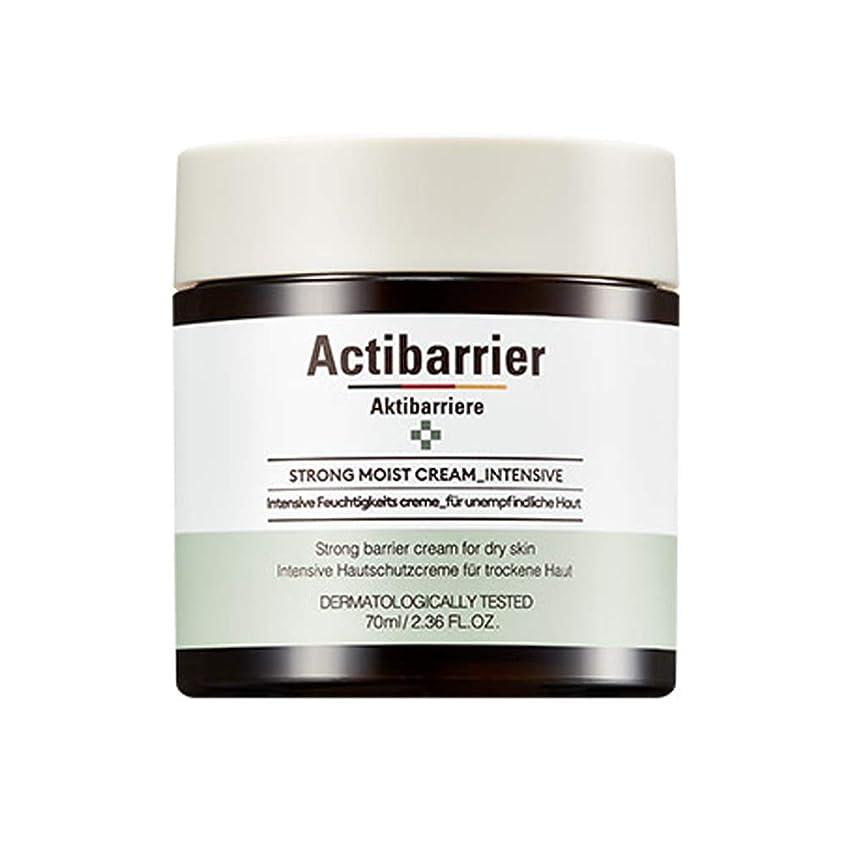 バルセロナ範囲難しいActibarrier Strong Moist Cream_Intensiveアクチバリアストロングモイストクリーム_インテンシブ [並行輸入品]