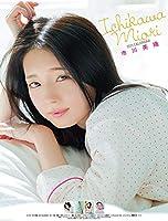 市川美織 2021年カレンダー 21CL-0251 (おまけシール付)