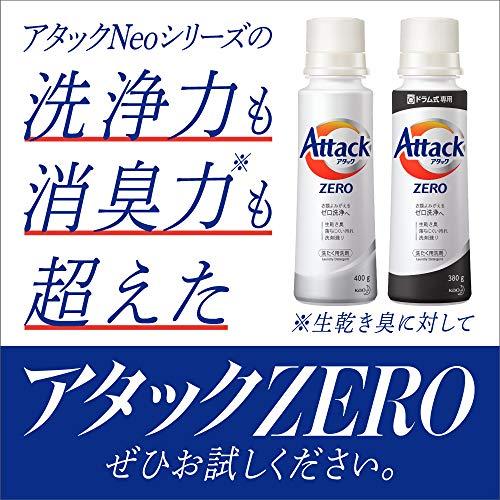 第7位花王『アタックZERO(ゼロ)』