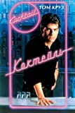 Import Posters Cocktail – Tom Cruise – Russian Movie