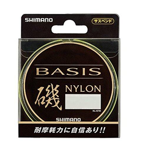 シマノ BASIS 磯ナイロン 2号 150m NL-I57M