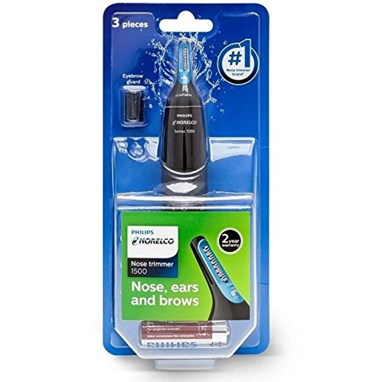 痛みハンディキャップ協力的Philips Norelco NT1500 鼻/耳&眉毛トリマー series 1000 [並行輸入品]