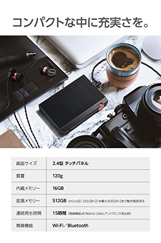 パイオニアデジタルオーディオプレーヤーprivateハイレゾ対応ブラックXDP-30R(B)