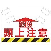 SHOWA(ショーワ) 筋かいシート S002
